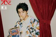 191016 王俊凯《时装男士》新封面来袭 吹泡泡少年复古气息满满