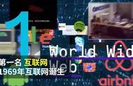 光棍节入选世界50大奇迹:与互联网、阿波罗计划一同入围前十