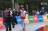 军运会 | 第七届世界军人运动会火炬传递活动在武汉站举行
