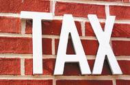 韩国对122人展开税务调查 包括知名艺人、网红和运动员