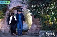 《幸福三重奏2》今晚开播 陈意涵许富翔把生活过成了台湾小清新电影