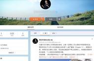 贾跃亭申请破产前月收入高达9万美元,债权人超百人