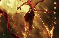 《哪吒之魔童降世》进入奥斯卡最佳动画初选