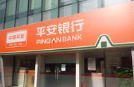 平安银行上海分行行长冷培栋被带走调查