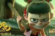 《哪吒》入选奥斯卡奖最佳动画长片初选,同时入围的还有它们……