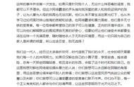 那英发长文回应离婚传闻:怒斥网络暴力