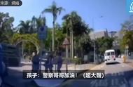 好暖!香港小朋友喊警察哥哥加油