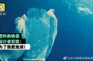 塑料袋设计者初衷为挽救地球,应被重复使用,网友给出一些答案