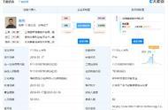 """被浙江永康法院列为""""老赖""""?去哪儿网:失误操作,已撤销处理"""