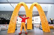 麦当劳中国:是否引入人造肉汉堡,要先看加拿大市场测试结果
