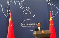 肖华称中方要求解雇莫雷 外交部回应:中国政府从来没有提出过