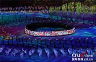 军运会开幕式文艺演出在全球最大全三维立体式舞台精彩呈现