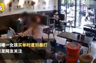 警方通报女子奶茶店被打案事件真相:并非因插队被打