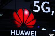 华为高管:正与美国公司就授权5G网络技术展开初期谈判