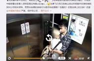 网传南航空少电梯内亲吻骚扰醉酒同事,当事人南航飞行员已经报警