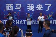 2019西安国际马拉松今日开跑 副省长方光华带队领跑