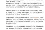热依扎回应诽谤网友道歉:我会继续告你的