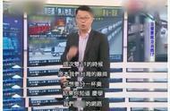 台湾节目惊叹大陆购物节:台湾也想做但是养不起这样的技术团队