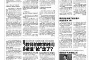 """""""量子波动速读""""培训涉嫌违法 深圳市市场监管部门:已立案调查"""