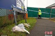 英国货车案39名死者身份确认 警方称已告知其家属