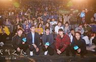 电影《天气之子》中国首映礼,千人见证年冠五大看点