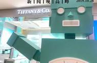 中国央行或率先推出数字货币;阿里辟谣马云在上海买豪宅……