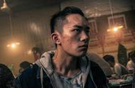 """少年的你:刘北山对魏莱说""""别碰陈念"""",易烊千玺却说了句对不起"""
