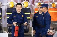 黄晓明《天天向上》自曝欣赏王一博,与天天兄弟开启消防大赛
