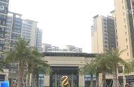 广州首批共有产权房供应 港澳青年可申请