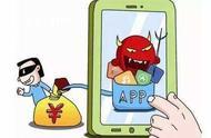 工信部专项整治App侵权行为 8类问题被点名