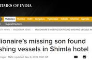 """""""失踪""""一个月后 印度富豪之子被发现在酒店刷盘子"""