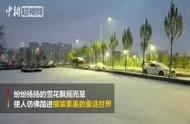 北国冰城迎来今冬首雪 下雪的哈尔滨如约而至