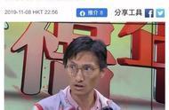 香港反對派議員朱凱迪被捕 涉觸犯《立法會條例》
