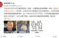 杭州女子花10多万清空购物车!医生:这是强迫性购物障碍,得治