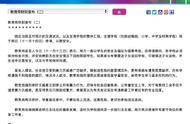 全香港学校将于明日停课