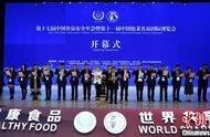 """第十一届中国泡菜食品国际博览会开幕 领略""""味在眉山"""""""