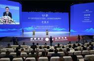 十一届中国泡菜食品国际博览会在四川眉山开幕