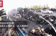 追踪|百世快递回应13吨包裹烧毁:总共七千余件,正在补发