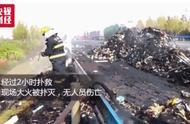 百世快递回应13吨包裹烧毁:七千余件,正在补发