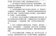 李佳琦工作室声明原因事件始末 李佳琦个人资料介绍