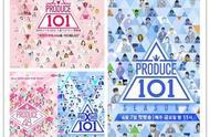 粉丝的心伤透了!韩国警方确认选秀节目《PRODUCE》全系列造假