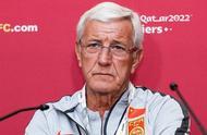 突发!国足1-2不敌叙利亚,里皮赛后宣布辞职
