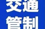 歌迷们,华晨宇演唱会15日至17日举行,这些路段将实施交通管制