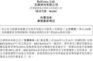 """中国抗癌新药首次在美获批上市!主攻人类""""隐形杀手"""""""