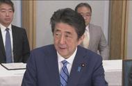 安倍5天后将成为日本宪政史上任期最长首相 原因是这些