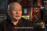 """""""中国第一剪""""傅正义离世 曾是《红楼梦》剪辑师"""