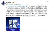 港警:14日的行动中拘捕58人 多间大学被改造成罪恶基地