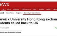 暴徒扰乱香港高校教学,英美大学召回其交换生:返程费我们掏