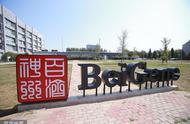 中国本土首个抗癌新药在美获批上市:亏损多年投百亿研发