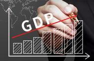 31省前三季度GDP发布:广东总量第一,云南增速最快(附完整榜单)